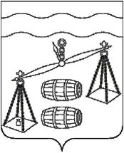 Герб города Сухиничи